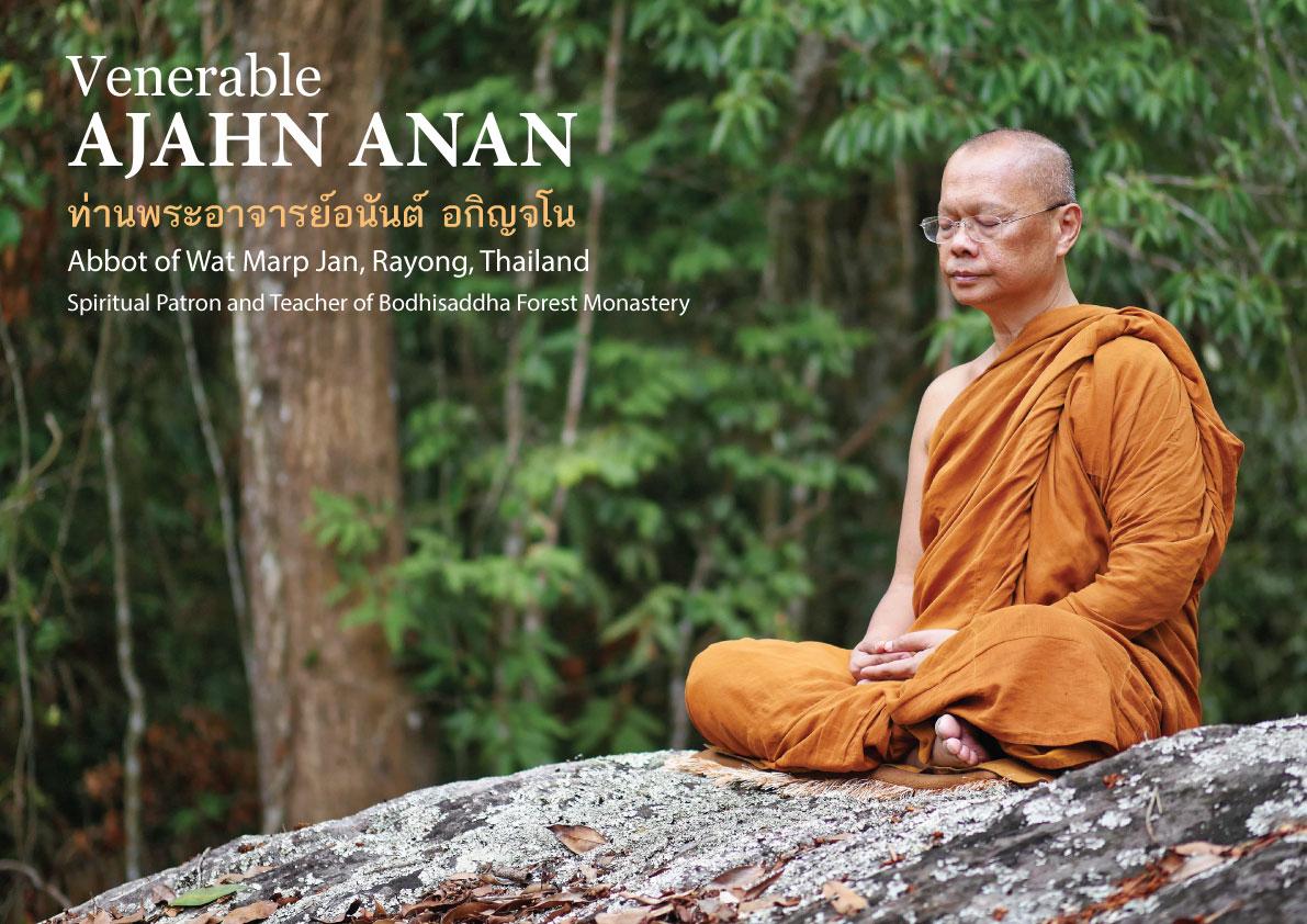 Chanting, Meditation and Dhamma Talk with Ven. Ajahn Anan